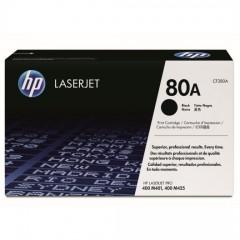 HP 80A SVART